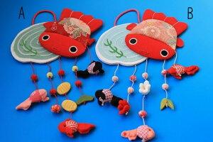 【ちりめん細工館金魚変わり下げ飾り】キンギョ,きんぎょ,飾り,吊るし飾り,壁飾り,