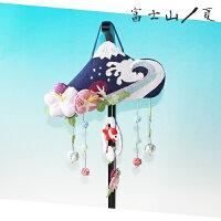 【ちりめん細工館】変わり下げ飾り《富士山/夏景色》