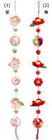 【一本吊りロング】四季の花毬飾り