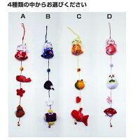縁起の良い福猫の一本吊り飾り3