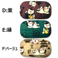 【和柄シリーズ】招き猫の小物ケース:京都お招き