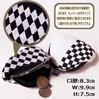 【刺繍シリーズ】モノクロ市松がまぐち