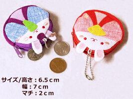 【まるころシリーズ】桃の節句:うさぎコインケースset