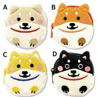 【愛犬シリーズ】いぬのコインケース