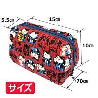 【和柄シリーズ】大容量BOXぽーち:猫助