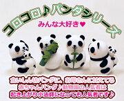 【ちりめん細工館】コロコロパンダシリーズ