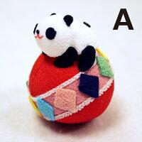 【ちりめん細工館】鞠乗りパンダ/起き上がり小法師