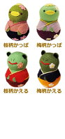 【ちりめん細工館】起き上がりこぼし袴キャラクター