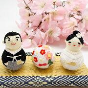 結婚祝いセット起き上り小法師ジューンブライド結婚式お祝い新郎新婦和装洋装和風洋風ウェルカムボード飾り置物ミニチュア可愛いコンパクト