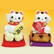 【招喜屋】正月飾り《福背おい招き猫》10P01Nov14