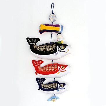 端午の節句 鯉のぼり/大