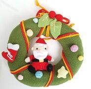 【招喜屋】クリスマス飾り《サンタのリース》