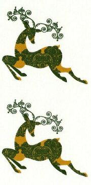 【転写紙】レインディア小(緑)・2ピース