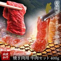 https://image.rakuten.co.jp/chisanchisyouya/cabinet/07952605/08265996/yakiniku400_thumb.jpg
