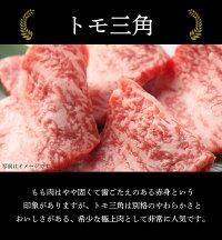 信州おまかせ焼肉セット500g