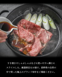 https://image.rakuten.co.jp/chisanchisyouya/cabinet/07923106/sukiyaki400_02.jpg