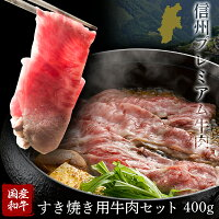 https://image.rakuten.co.jp/chisanchisyouya/cabinet/kari/page3_01.jpg