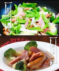 幻豚焼肉セット1kg(バラ・モモ)