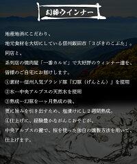 https://image.rakuten.co.jp/chisanchisyouya/cabinet/07956791/07956794/genwin_2.jpg