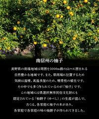 https://image.rakuten.co.jp/chisanchisyouya/cabinet/07956791/07958681/07958701/yuzu_2.jpg