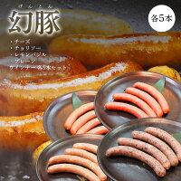 https://image.rakuten.co.jp/chisanchisyouya/cabinet/07952605/08265996/gen-matome_thumb.jpg