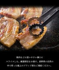 https://image.rakuten.co.jp/chisanchisyouya/cabinet/gen-yakiniku/genton_2.jpg