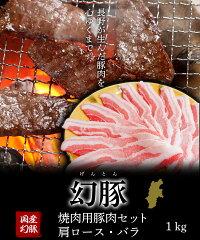 https://image.rakuten.co.jp/chisanchisyouya/cabinet/genton_yakiniku2/genton_1.jpg