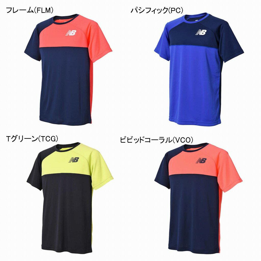 4d753178f2272 ニューバランス ベーシックカラーブロックラグランゲームシャツ JMTT8029 2018SS ゆうパケット(メール便)対応