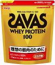 【取寄品】 ザバス ホエイプロテイン 100 ココア味 2520g(約120食分) CZ7453 【返品・交換不可】