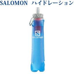 サロモン ソフトフラスク490ml SOFT FLASK XA FILTER 490ml/16oz LC1312900 2020SS