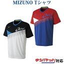 6%OFFクーポン配布中 ミズノ JAPAN Tシャツ 62JA8X81メンズ 2018SS ソフトテニス ゆうパケット(メール便)対応 m2off ラッキーシール対応