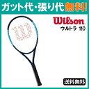 【在庫品】ウイルソン ウルトラ 110 WRT737720x 2018...