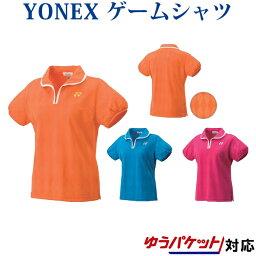 ヨネックス ゲームシャツ 20437 レディース 2018SS バドミントン テニス ゆうパケット(メール便)対応 返品・交換不可 クリアランス
