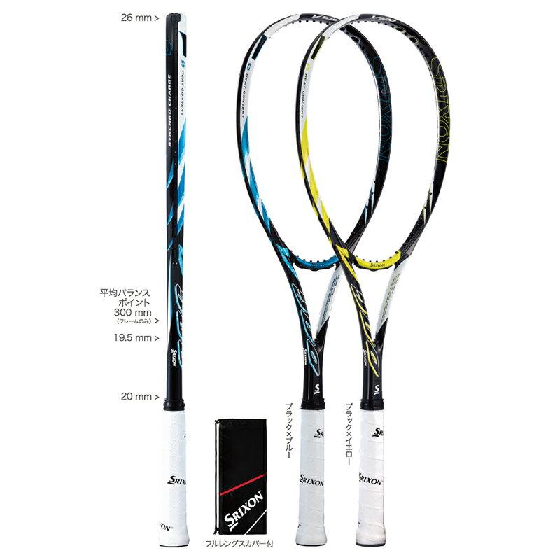 【取寄品】 スリクソンSRIXON V 500 スリクソン V 500SR11601テニス ラケット 軟式 軽量 初中級SRIXON 2016年春夏モデル 送料無料
