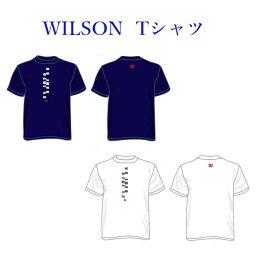 ウイルソン Tシャツ WRBJ205 バドミントン テニス2020SS
