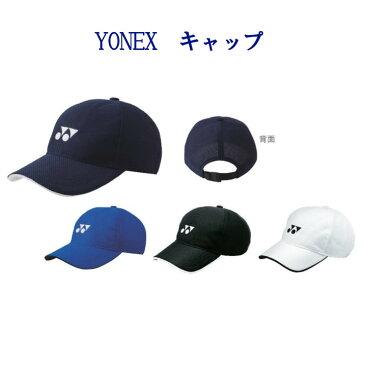 ヨネックスメッシュキャップ 40002テニス ソフトテニス ユニセックス 男女兼用 YONEX 熱中症対策 暑さ対策 グッズ