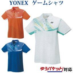 ヨネックス ゲームシャツ 20550 レディース 2020SS バドミントン テニス ソフトテニス ゆうパケット(メール便)対応