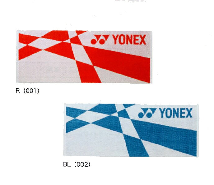 ヨネックススポーツタオルAC1043バドミントンラケットスポーツアクセサリYONEX2014年秋冬モデル【P12Sep3110】