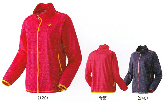 Yonex Nylon For Warm 40