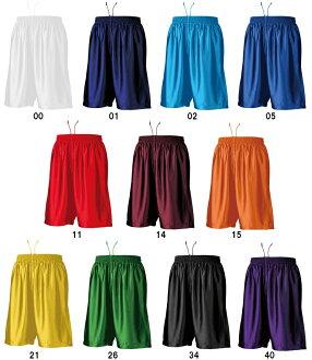關閉撤銷籃球褲 P 8500 30%!! Wundou 余男女通用中性初中大小的籃球軟體資料包