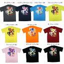 【在庫品】ミズノ 限定Tシャツ 過去の自分に打ち勝て 62JA7Z53...