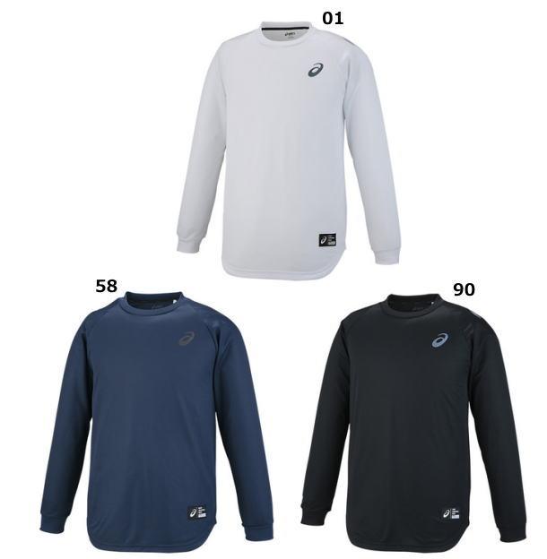 ce36993edad77 アシックス長袖Tシャツ Tシャツ XB6620バスケットボール ウエア 練習着 長袖Tシャツ メンズ ユニ