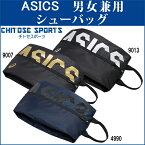 【在庫品】 アシックス シューバッグ EBA653 2018SS スポーツバッグ