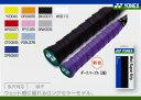 【在庫品】 【グリップテープ】ヨネックスウェットスーパーグリップAC103(バドミントン・テニス用)