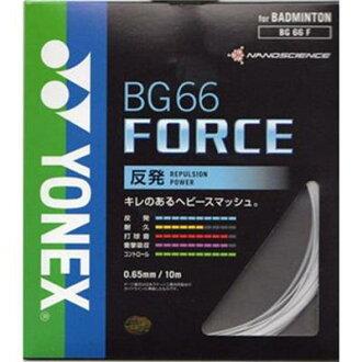 Yonex badminton gut BG66 force 200 m roll BG 66F-2 30% Badminton racquet sports gut string YONEX 2015 model