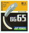 ヨネックス BG65 ミクロン65 【P12Sep4205】
