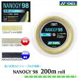 【在庫品】 【バドミントン ガット】【ヨネックス】ナノジー98 200mロール NBG98-2 【P12Sep7054】
