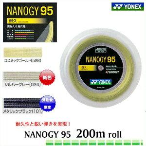 【バドミントンガット】【ヨネックス】ナノジー95200mロールNBG95-2【P12Sep7051】