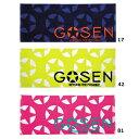 Gosen-k1602