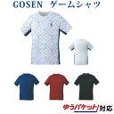 ゴーセン ゲームシャツ T1904 メンズ ジュニア 201